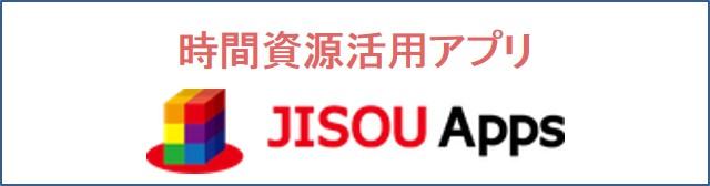 logo_jisou