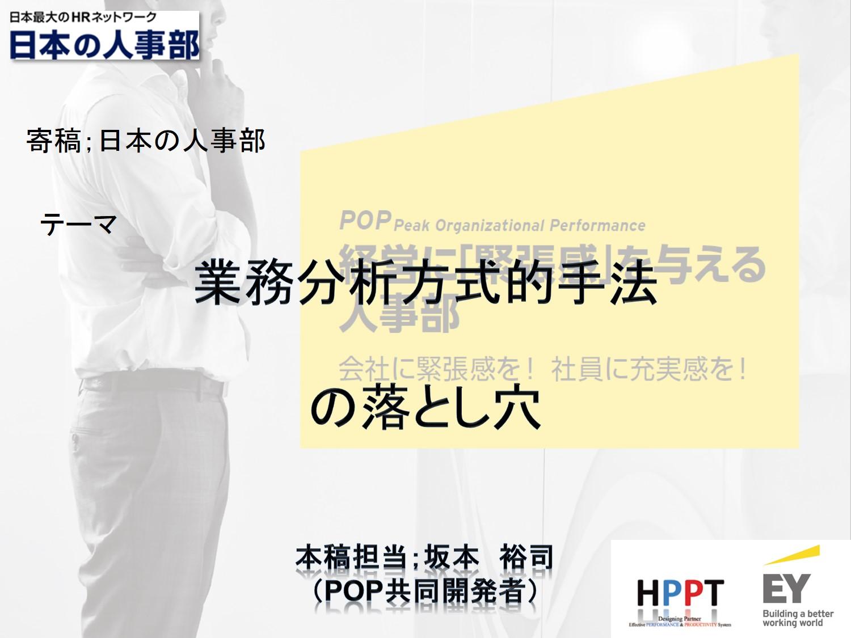 16-04-14_POP_jinjibu_4-4