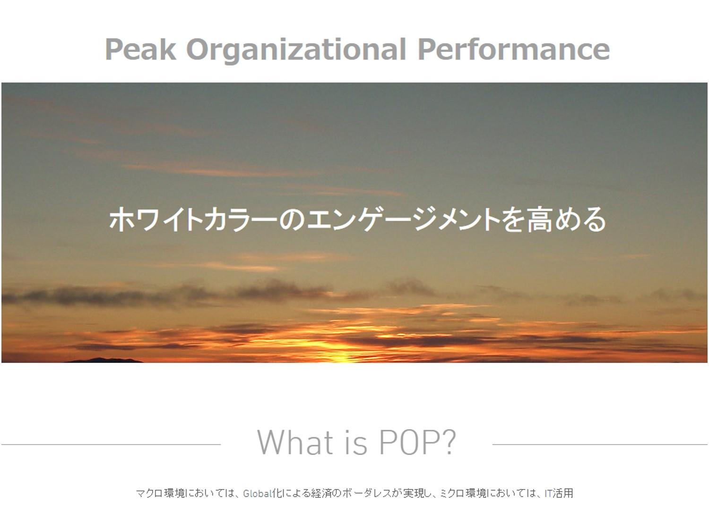 16-04-21_POP-HP